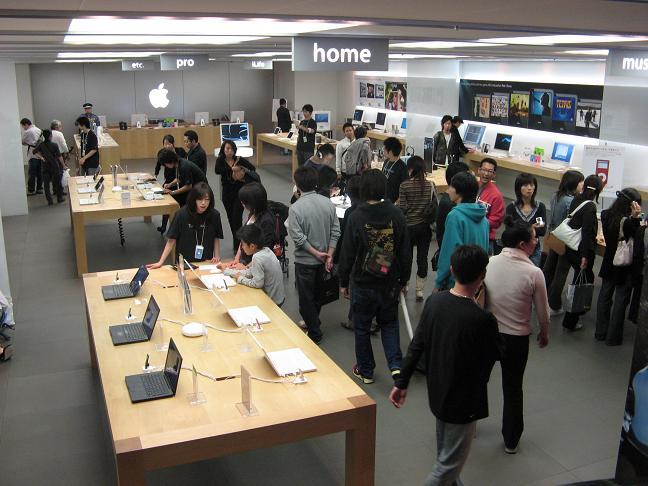 Apple schreibtisch bauen  Apple-Schreibtisch